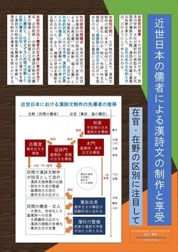 yamamotoyoshitaka_seminar2020s.jpg