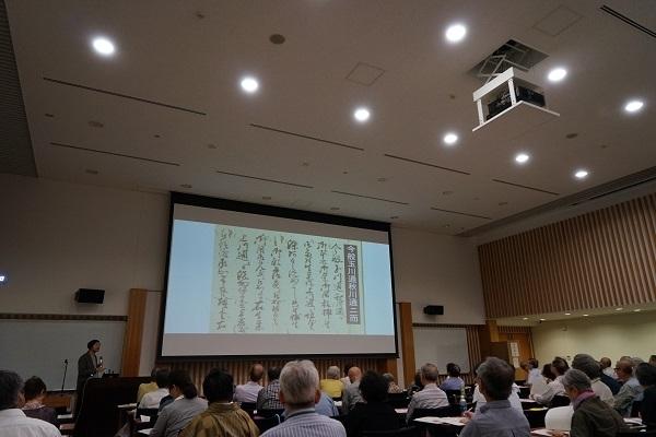 kuzushiji_seminar.jpg