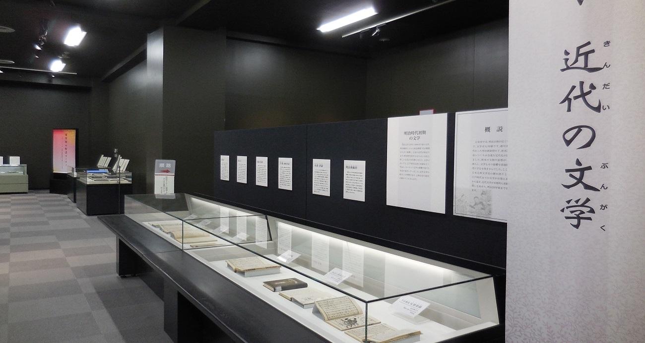 通常展示「書物で見る日本古典文学史」
