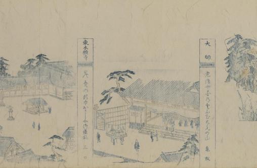 機構連携展示 都市を描く-京都と江戸-第Ⅱ部「江戸名所と風俗画」