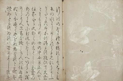 創立40周年 特別展示「鴨長明とその時代 方丈記800年記念」