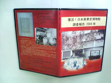 DVD384.jpeg.jpg