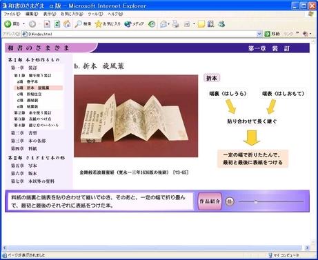 PCtenji1.jpg