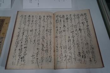 shinkokinshu_4-1.jpg