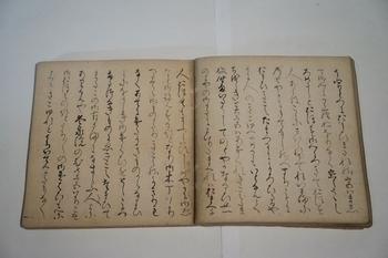 genji_gajou2-4.jpg