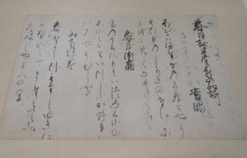kasugakaishi2-2.jpg