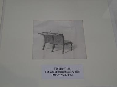 koguchi1-1.jpg