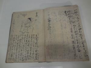 nougaku1-1.jpg