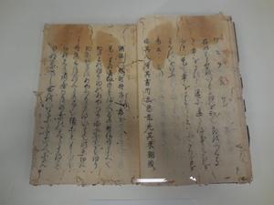 nougaku1-2.jpg