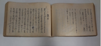 nougaku3-1.jpg