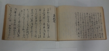 nougaku3-2.jpg