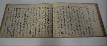 nougaku3-3.jpg