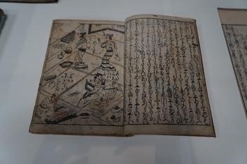 ryouri1-2.jpg