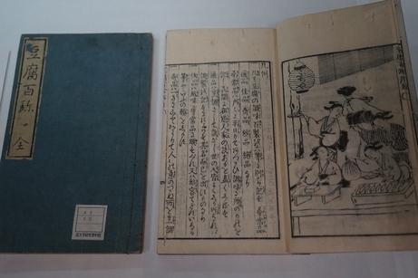 ryouri3-3.jpg