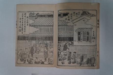 ryouri4-3.jpg