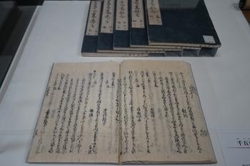 shinkokinshu_2-2.jpg