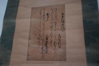 shinkokinshu_3-2.jpg