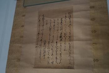 shinkokinshu_3-3.jpg