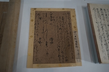shinkokinshu_4-2.jpg