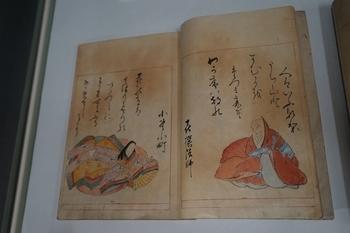 shinkokinshu_4-4.jpg