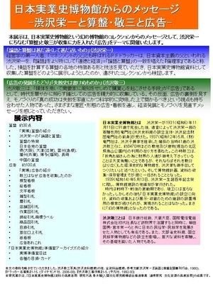 tenji08-4.resume.jpg