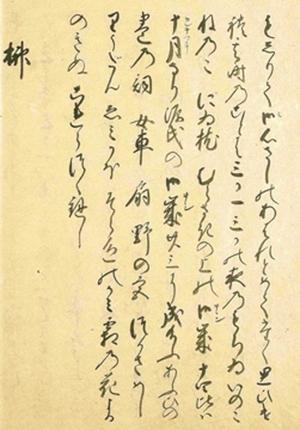 tenji09-4-5.jpg