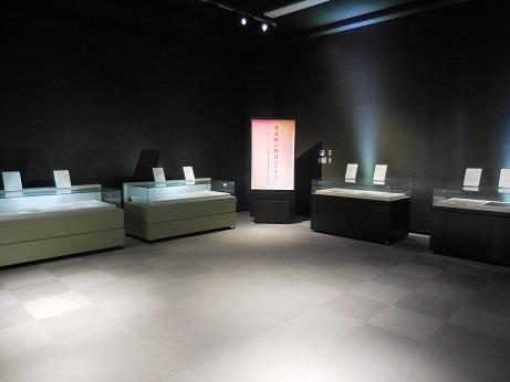 馬琴生誕250年記念展示 -伝奇小説の世界-