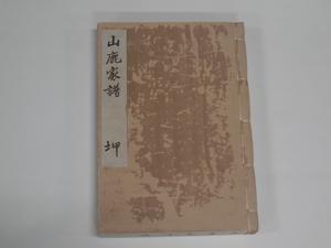 yamaga1_1.jpg