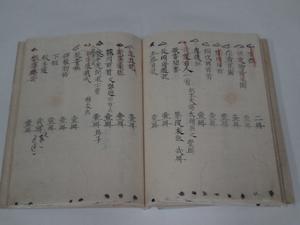 yamaga3_1.jpg