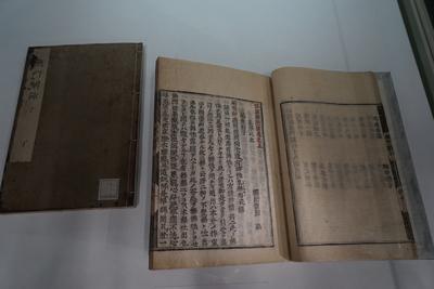 zenn1-3.jpg