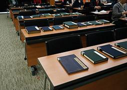 第4回若手研究者を対象とした日本古典籍講習会(2021年度)