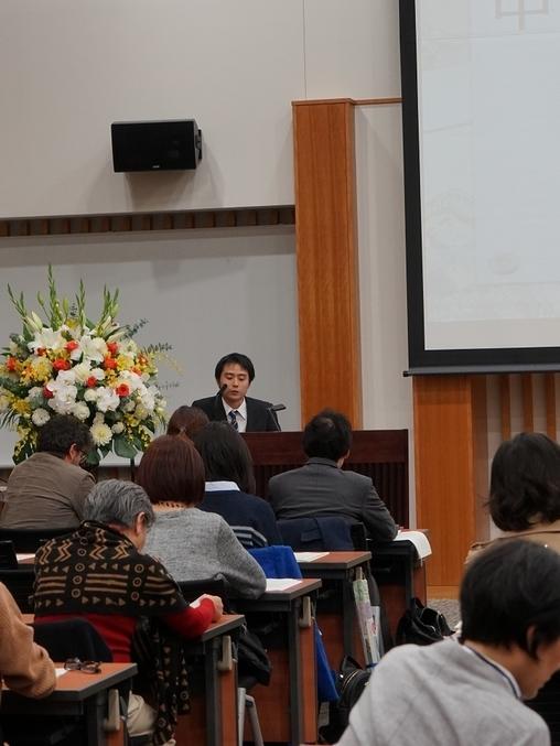 国際日本文学研究集会
