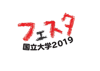 JANU_2019.pngのサムネイル画像