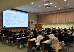 第44回国際日本文学研究集会