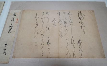 kasugakaishi1-1.jpg