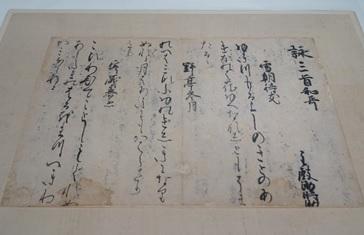 kasugakaishi1-2.jpg