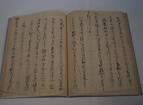 yamaga_case2_2.JPG