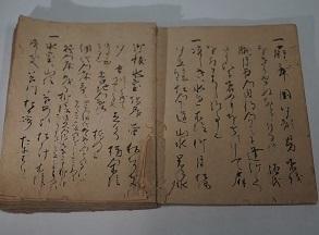 yamaga_case4_3.JPG