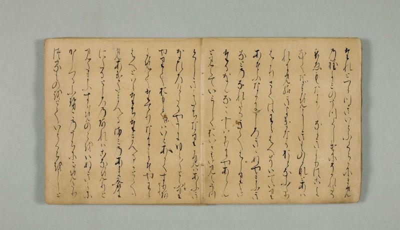 橋本本『源氏物語』