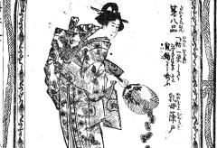 『頼豪阿闍梨恠鼠伝』