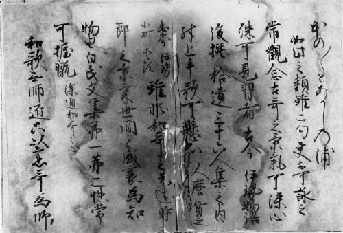 1000ikuura4.jpg