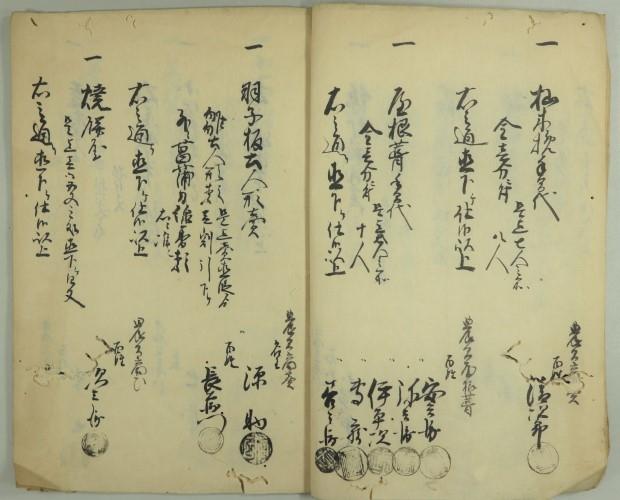 1000nishimura_2.jpg