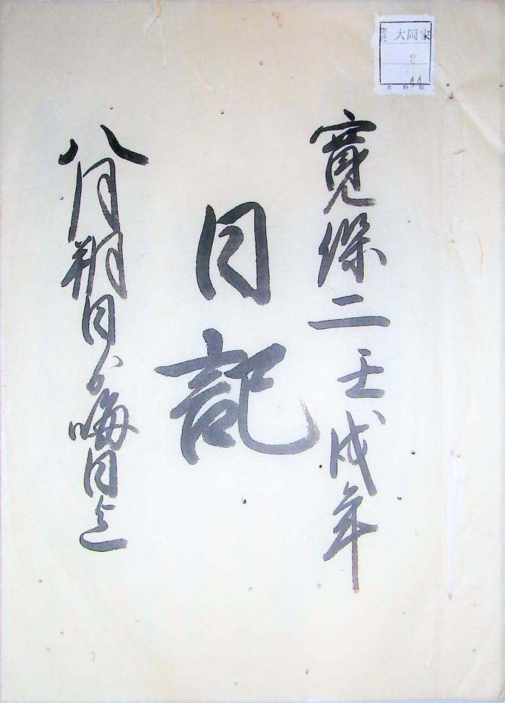 1000watanabe.png