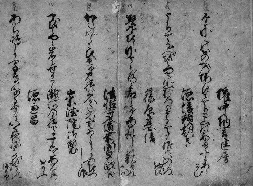 1000watanabeyasu1.jpg