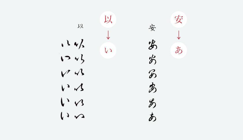 kuzushi01_img02.jpg