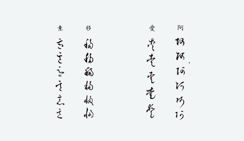 kuzushi01_img03.jpg