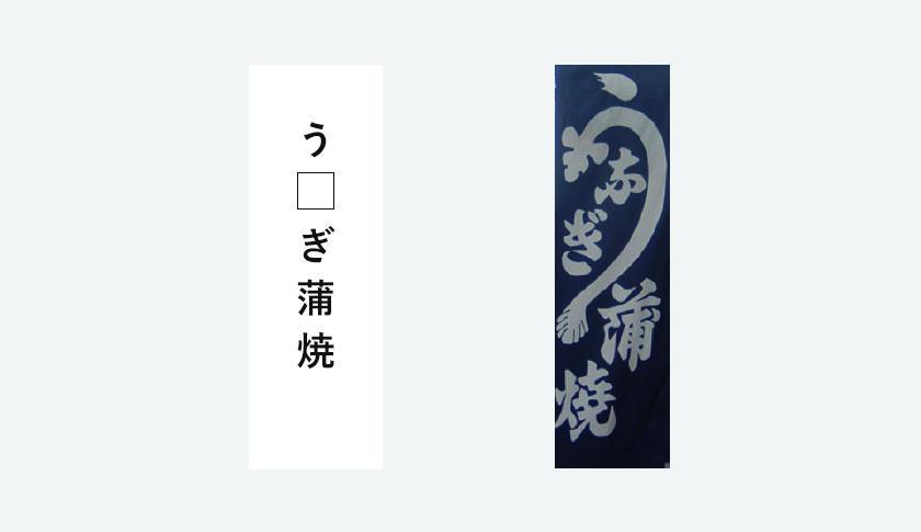 kuzushi02_img01.jpg