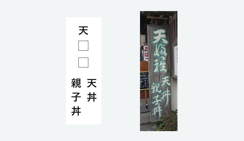 kuzushi02_img03.jpg