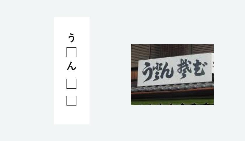 kuzushi02_img04.jpg