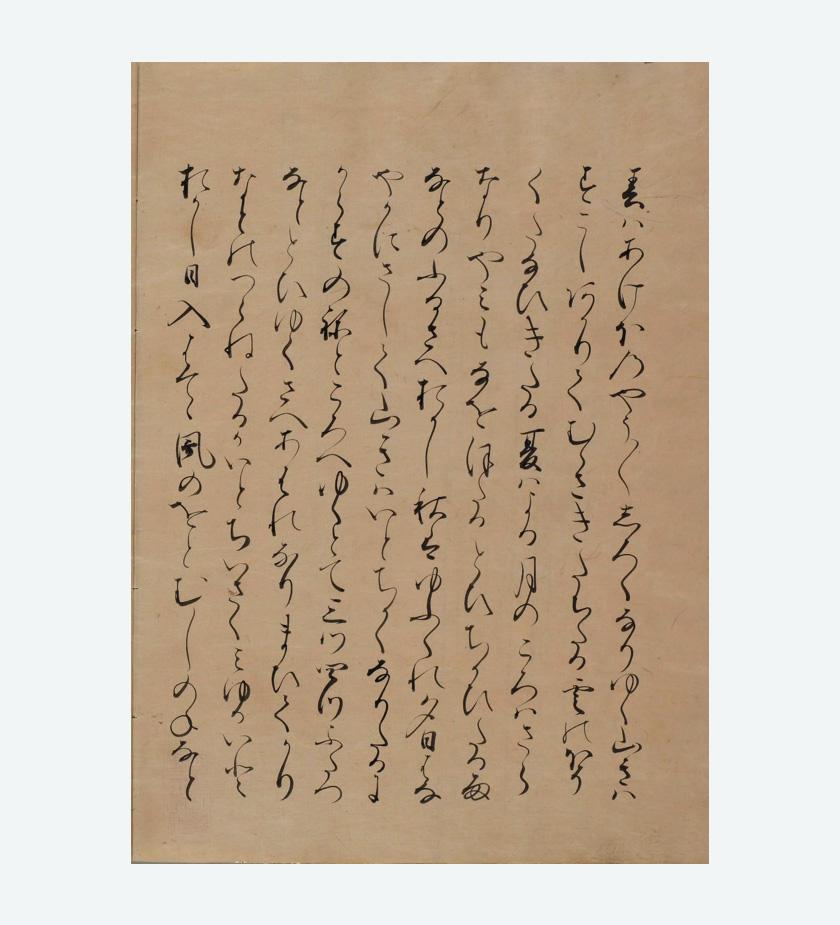 kuzushi04_img01.jpg